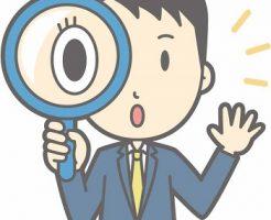 気づいて知る力「観察力と洞察力」それらに影響を与える「主観と客観」