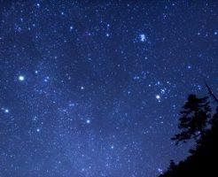 たまには、この宇宙の広さを想像して自己啓発してみる